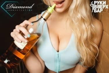 tequila girl, текила девушки