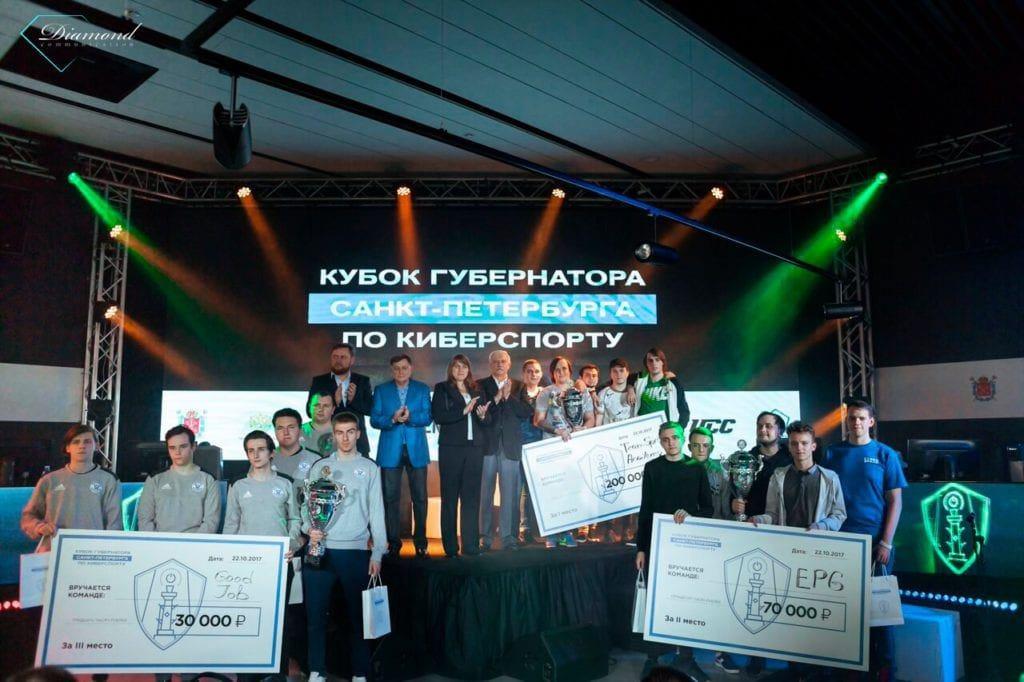 Кубок губернатора Санкт-Петербурга по киберспорту -4