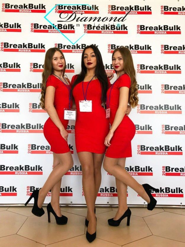 BREAKBULK RUSSIA 2018