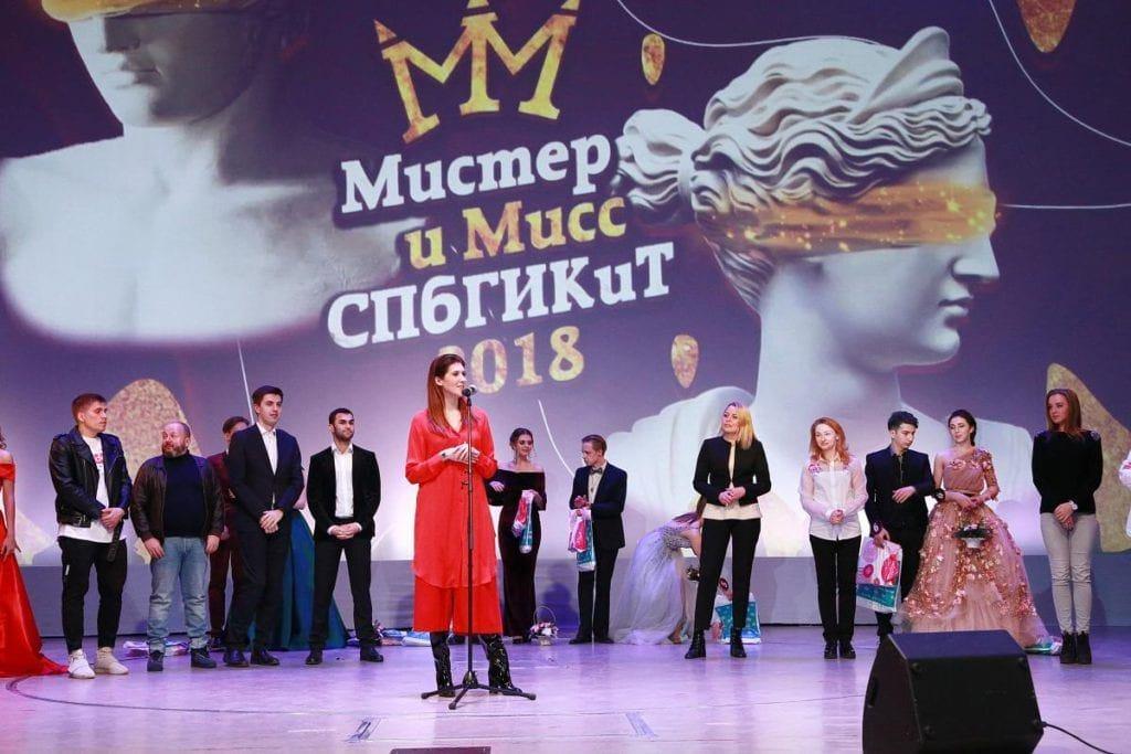 "Конкурс красоты ""Мистер и Мисс СПбГИКиТ 2018"" -6"