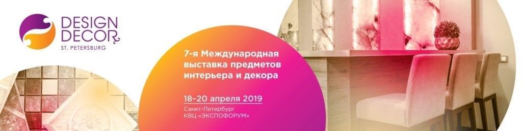 Загородом. Весна 2019