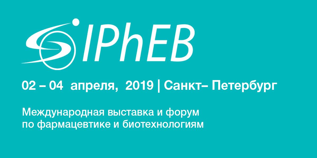 IPhEB Russia 2019