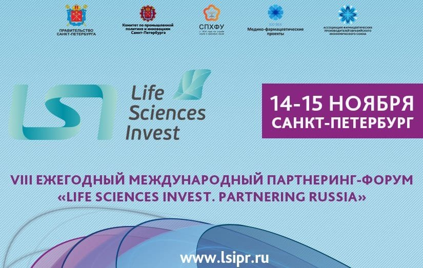 Life Sciences Invest. Partnering Russia 2018