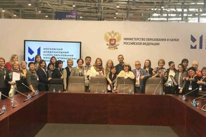 Санкт-Петербургский международный научно-образовательный салон 2018