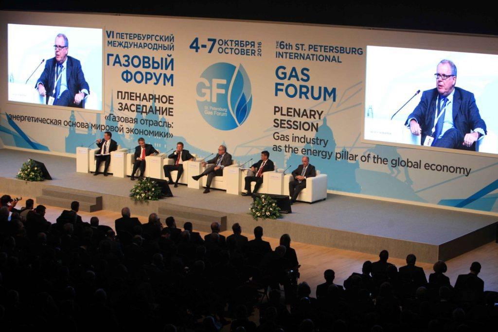 Петербургский Международный Газовый Форум 2019