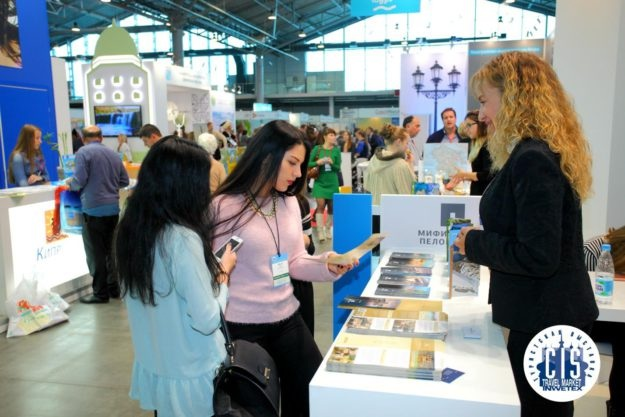 INWETEX – CIS TRAVEL MARKET 2019